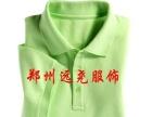 郑州广告衫郑州广告衫定做广告衫印花广告衫印字广告衫