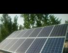 太阳能光伏板稳赚不赔