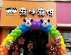 樊城25平米服饰鞋包-童装店8万元