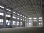 光谷天琪激光厂房2200平米低价含税钢构框架均有