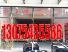 重庆到天津市货运部物流专线直达