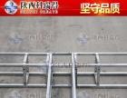 钢铁桁架,背景架,铝合金舞台雷亚架舞台合唱厂家直销