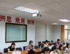 寮步哪里有英语口语学 寮步外语培训