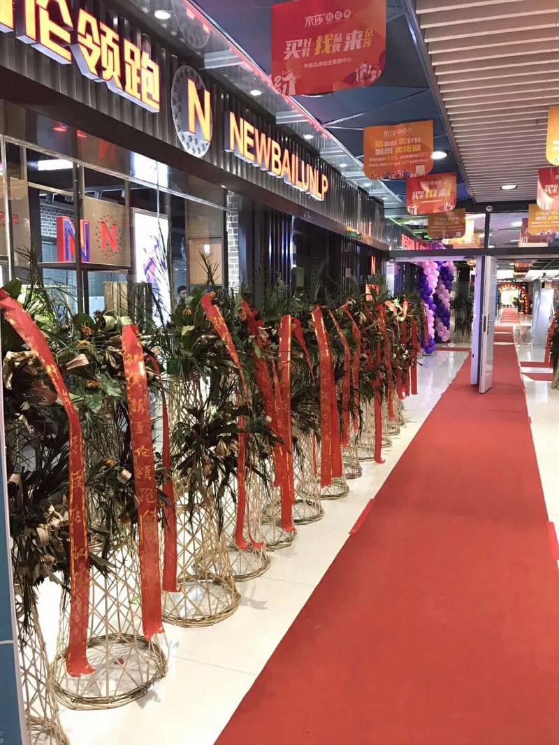 郑州客运总站商业综合体京莎美食广场,特价包租包回购
