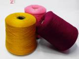 厂家直销毛线2/45 6%羊毛混纺纱工厂纱线取代三七毛晴纶尼龙现
