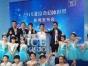 冰雕制作 北京冰雕公司 注酒冰雕 婚庆冰雕 商业冰雕