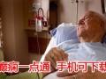 北京癫痫病医院联系电话 癫痫一点通APP