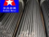 安旦冶金:生产Monel400(蒙乃尔400)线材、焊丝、可定做