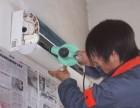 石家庄家电清洗:清洗油烟机热水器冰箱洗衣机空调