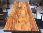 实木会议桌长条桌简约现代办公桌板式长方形培训桌