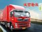 上海市卢湾区鲁班路物流公司鲁班路佳吉物流电话鲁班路佳吉物流