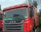14年 JAC后八轮自卸工程车低价出售 无事故