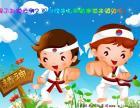 武进龙阳跆拳道 暑假培训