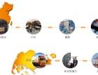 广州哪家物流运输货物到布里斯班比较便宜?多少钱