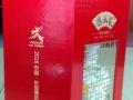 逸春风深海牡蛎酒加盟 酒店 投资金额 1-5万元