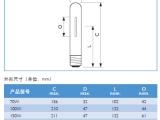 飞利浦高压钠灯SON-T70W