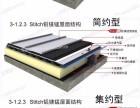 钢筋桁架楼承板 铝镁锰板型号