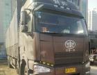 一汽解放解放J6P出售各种国三国四二手货车可按