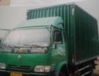 出售!5吨箱式货车 长6米2宽2米25高3米4