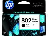 高价回收新高旧硒鼓墨盒 电脑 显示器 打印机办公设备