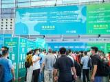 2021上海化工展