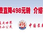 佳木斯金时未来学校寒假报名年度优惠498元