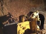 微小型履带挖掘式装载机