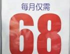 899包年宽带