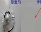 汽车凹陷无痕玻璃修复、国家专利技术快修专家