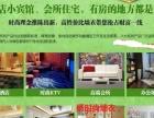 福州绣时尚墙衣厂家生产商面向福州地区供应墙衣材料