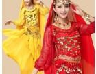 肚皮舞印度舞服装天竺少女年会表演服男女主持人大鼓威风罗鼓