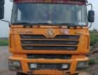 出售德龙F3000工程自卸车