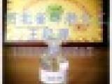 水处理中和剂 现货醋酸钠25kg装 乙酸钠工业级印染剂