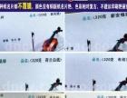 泉州石狮德化晋江丰泽印刷名片传单不干胶送货上门