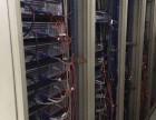 南京三线总代理,南京运营商金牌伙伴,大带宽/CDN/ISP