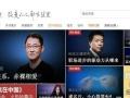优米网 评为中国处在爆发前夜的十大创业服务 招合作