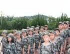 无锡小学暑假夏令营集训就选明远教育特色拓展训练