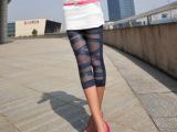 2015春夏新款韩版女装时尚个性仿皮网纱拼接修身纯色七分裤打底裤