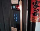 庆城开锁公司,公安备案,正规安全
