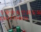 北京东城专业中央空调风机安装维修
