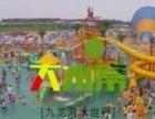 酷爽水乐园 盛夏狂欢季-九龙湾水世界一日游