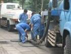 常州管道检测清洗清淤抽粪气囊堵水潜水清理化粪池抽粪