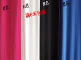 限量特价热卖加密棉绸布料纯色人造棉布练功服晨练服纯棉服装面料