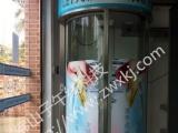 ZWX东莞银行ATM机防护舱/东莞柜员机防护舱系统/自助提款机防