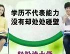 2017专科、本科(自考、函授、网络教育)报名简章