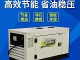 15kw柴油发电机家用价格