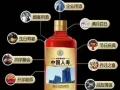 【茅台酱香白酒】加盟官网/加盟费用/项目详情