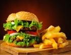 加盟一家汉堡店能赚钱吗