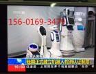 兰州定西中卫固原银川天水智能机器人销售代理加盟