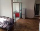 和平 阳光海洋花园 3室 2厅 130平米 整租